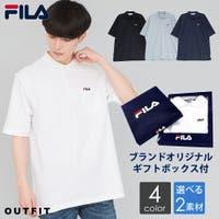 Outfit Style men | JSPM0000997