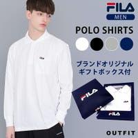 Outfit Style men | JSPM0000998