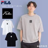Outfit Style men | JSPM0001009