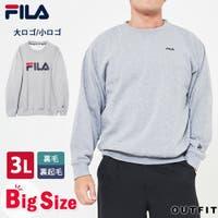 Outfit Style  | JSPM0001491