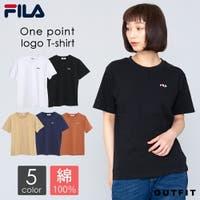 Outfit Style  | JSPM0000996