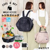 Outfit Style (アウトフィットスタイル)のバッグ・鞄/エコバッグ