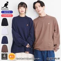 Outfit Style (アウトフィットスタイル)のトップス/トレーナー