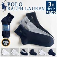 Outfit Style men | JSPM0000616