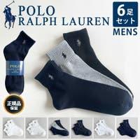 Outfit Style men | JSPM0000984
