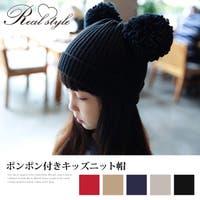 REAL STYLE(リアルスタイル)の帽子/ニット帽