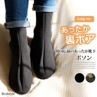 REAL STYLE(リアルスタイル)のインナー・下着/靴下・ソックス