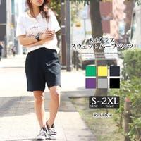 REAL STYLE(リアルスタイル)のパンツ・ズボン/ショートパンツ