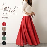 REAL STYLE(リアルスタイル)のスカート/ロングスカート