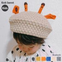 REAL STYLE(リアルスタイル)の帽子/ベレー帽