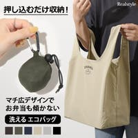REAL STYLE(リアルスタイル)のバッグ・鞄/エコバッグ