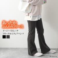 REAL STYLE(リアルスタイル)のパンツ・ズボン/レギンス
