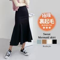 REAL STYLE(リアルスタイル)のスカート/ロングスカート・マキシスカート
