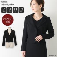REAL STYLE(リアルスタイル)のスーツ/スーツジャケット