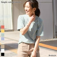 REAL STYLE(リアルスタイル)のトップス/カットソー
