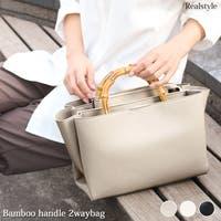 REAL STYLE(リアルスタイル)のバッグ・鞄/ハンドバッグ