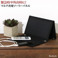 REAL STYLE(リアルスタイル)の小物/スマートフォン・タブレット関連グッズ
