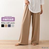 REAL STYLE(リアルスタイル)のパンツ・ズボン/ワイドパンツ