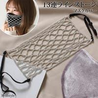 REAL STYLE(リアルスタイル)のボディケア・ヘアケア・香水/マスク