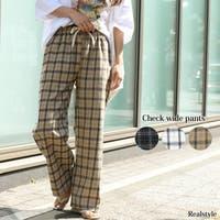 REAL STYLE(リアルスタイル)のパンツ・ズボン/パンツ・ズボン全般