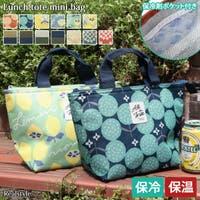 REAL STYLE(リアルスタイル)のバッグ・鞄/その他バッグ