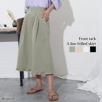 REAL STYLE(リアルスタイル)のスカート/フレアスカート