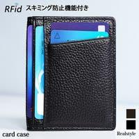 REAL STYLE(リアルスタイル)の小物/パスケース・定期入れ・カードケース