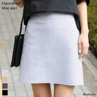 REAL STYLE(リアルスタイル)のスカート/ミニスカート