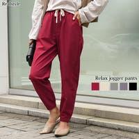 REAL STYLE(リアルスタイル)のパンツ・ズボン/ジョガーパンツ