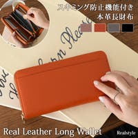 REAL STYLE(リアルスタイル)の財布/長財布
