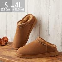 welleg(ウェレッグ)のシューズ・靴/ムートンブーツ
