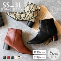 ブーツ ショート ショートブーツ レディース スクエアトゥ 変形ヒール 丸ヒール 台形ヒール 痛くない 履きやすい 柔らかい 滑らない 大きいサイズ 小さいサイズ