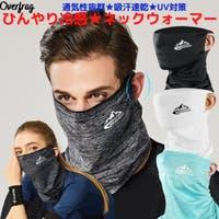 ファッション雑貨オーバーフラッグ | OVFE0000193