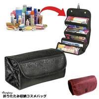 ファッション雑貨オーバーフラッグ(ファッションザッカオーバーフラッグ)のバッグ・鞄/ポーチ