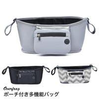 ファッション雑貨オーバーフラッグ(ファッションザッカオーバーフラッグ)のバッグ・鞄/セカンドバッグ