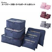 ファッション雑貨オーバーフラッグ(ファッションザッカオーバーフラッグ)のバッグ・鞄/キャリーバッグ・スーツケース