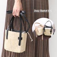 OWNCODE(オウンコード)のバッグ・鞄/ハンドバッグ