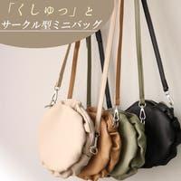 OWNCODE(オウンコード)のバッグ・鞄/ショルダーバッグ