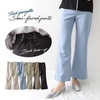 OWNCODE(オウンコード)のパンツ・ズボン/ワイドパンツ
