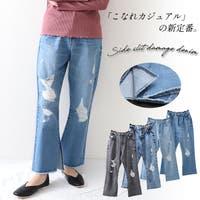 OWNCODE(オウンコード)のパンツ・ズボン/デニムパンツ・ジーンズ