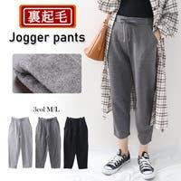 OWNCODE(オウンコード)のパンツ・ズボン/ジョガーパンツ