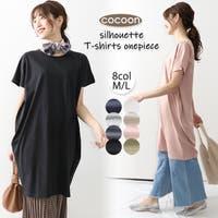 OWNCODE(オウンコード)のワンピース・ドレス/ワンピース