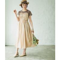 pairmanon (ペアマノン)のワンピース・ドレス/ワンピース