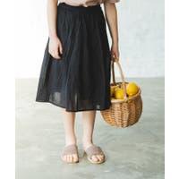 pairmanon (ペアマノン)のスカート/ロングスカート