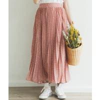 pairmanon(ペアマノン)のスカート/プリーツスカート