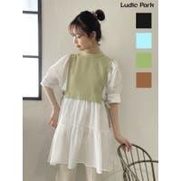 Ludic Park | PLMW0004566