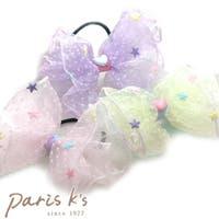 PARIS KID'S(パリスキッズ)のヘアアクセサリー/ヘアゴム