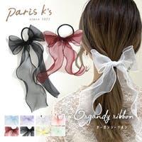 PARIS KID'S | PRIA0007234