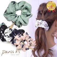 PARIS KID'S(パリスキッズ)のヘアアクセサリー/シュシュ