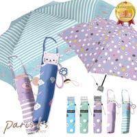 PARIS KID'S | PRIA0006576